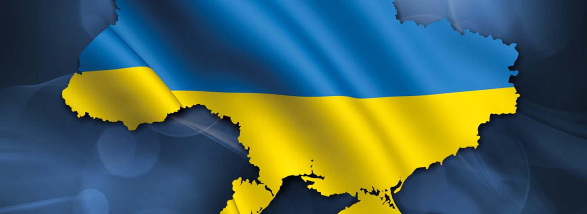 Работаем со всеми регионами Украины